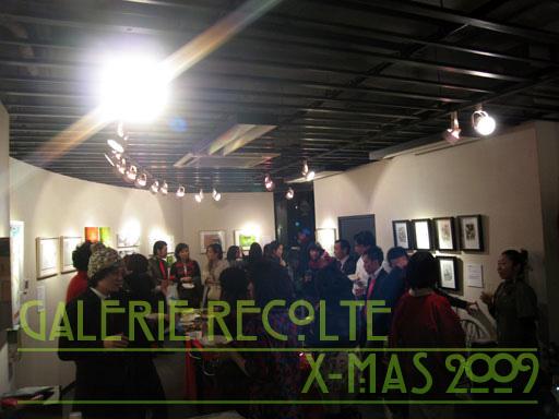 Galerie RECOLTE X-mas 2009